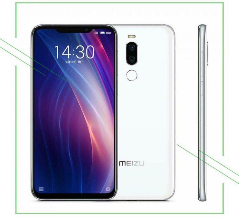 Meizu X8_result