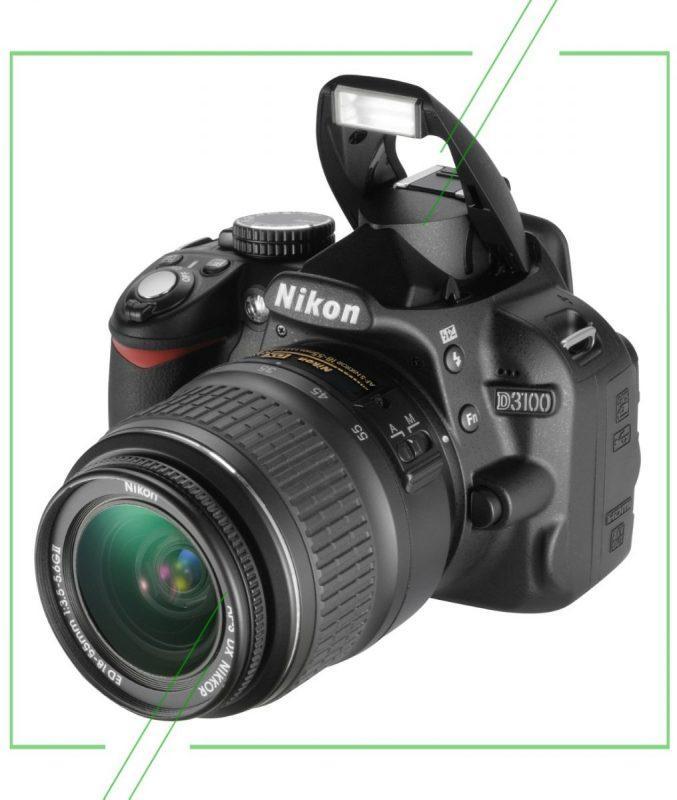 Nikon D3100 Kit_result
