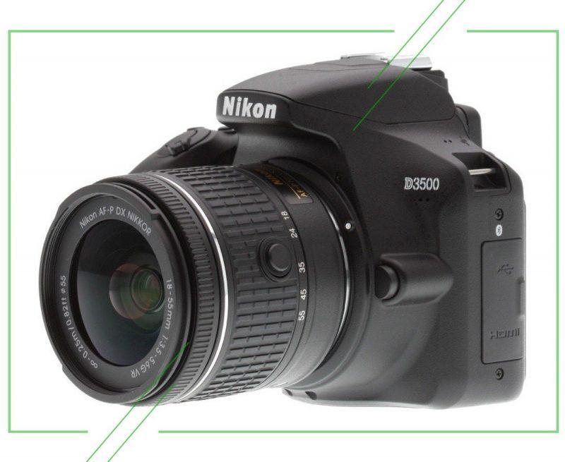 Nikon D3500 Kit_result