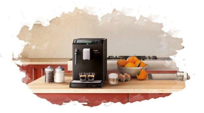 ТОП-7 лучших кофемашин для дома: какую купить, характеристики, отзывы, цена