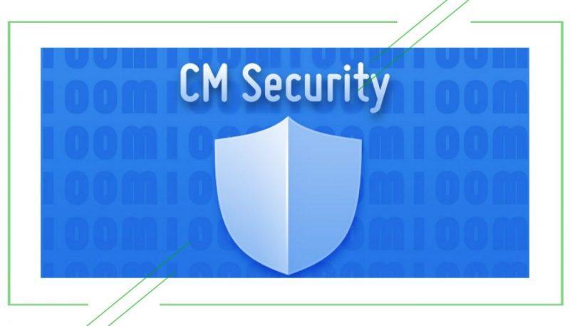 CM Security Master_result
