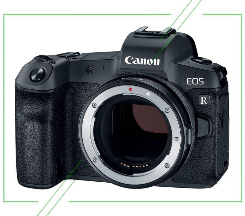 Canon EOS R_result