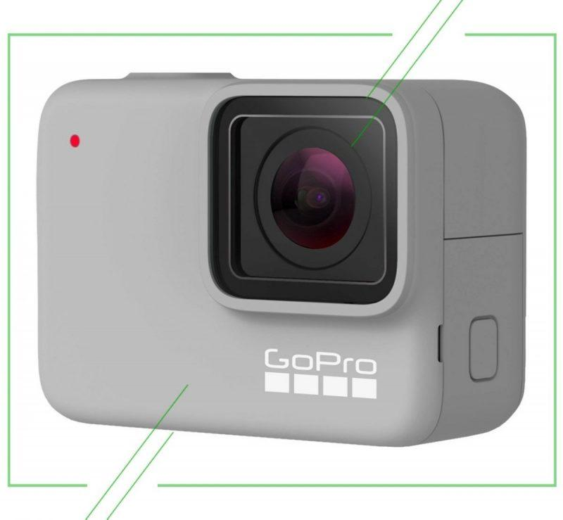 GoPro HERO7 White_result