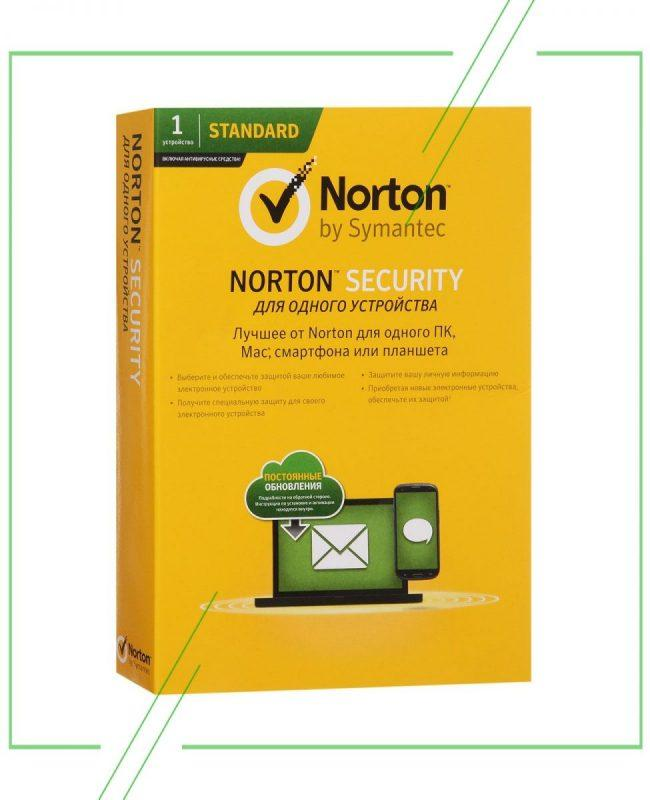 Norton Security Standard_result