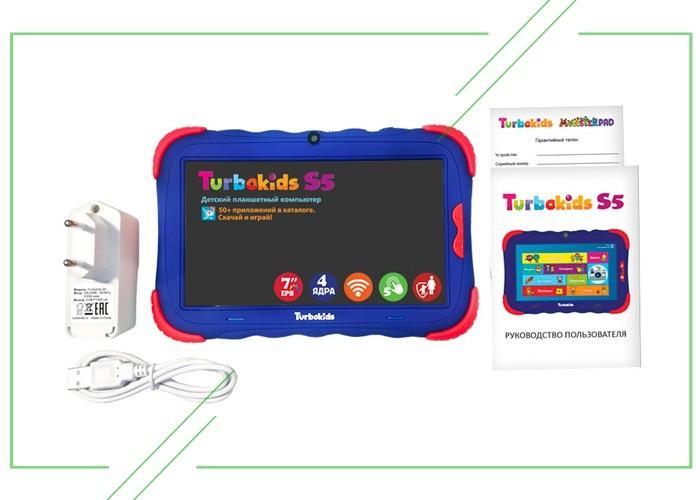 TurboKids S5 16Gb_result