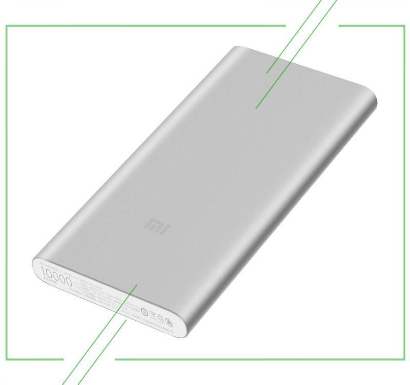 Xiaomi Mi Power Bank 10000 мАч_result