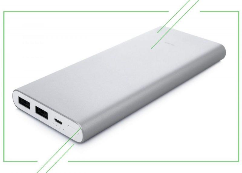 Xiaomi Mi Power Bank 2 10000_result