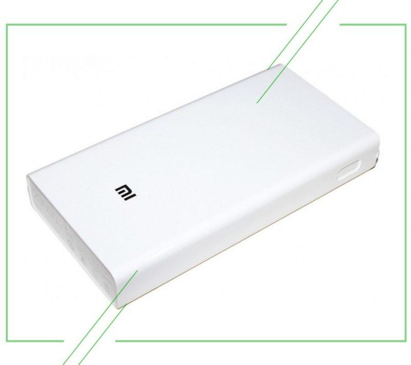 Xiaomi Mi Power Bank 20000 мАч_result