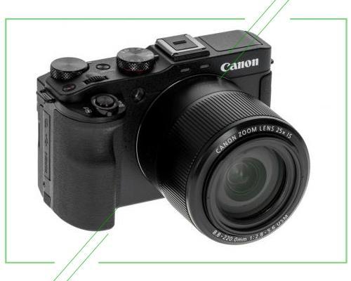 Canon PowerShot G3 X_result