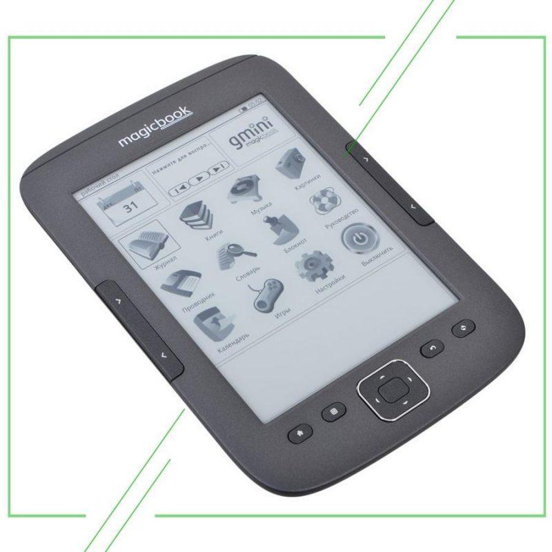 Gmini MagicBook A6LHD+_result