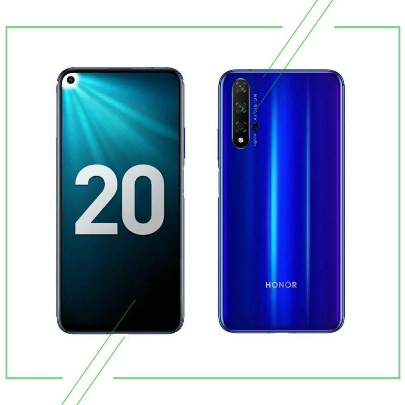 Honor 20_result