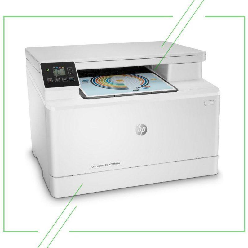 HP Color LaserJet Pro MFP M180n_result