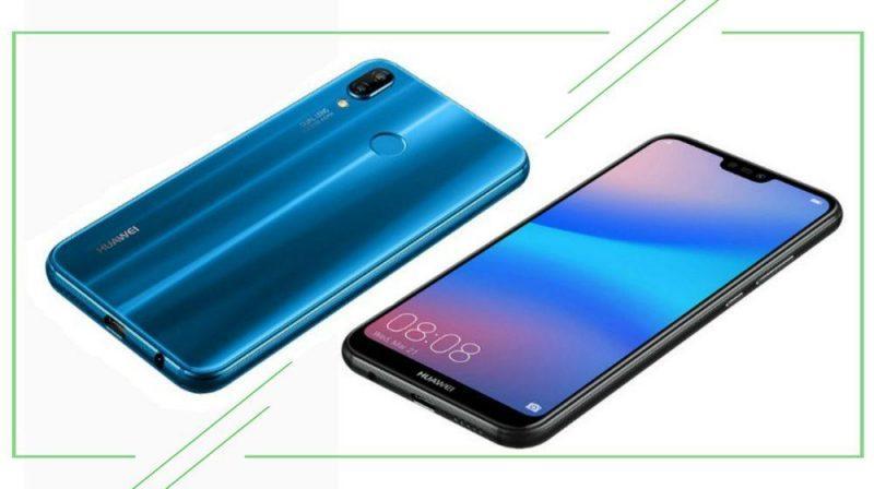 Huawei P20 Lite_result