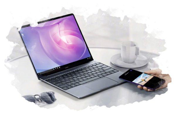 ТОП-7 лучших ноутбуков для работы: какой выбрать, характеристики, отзывы, цена