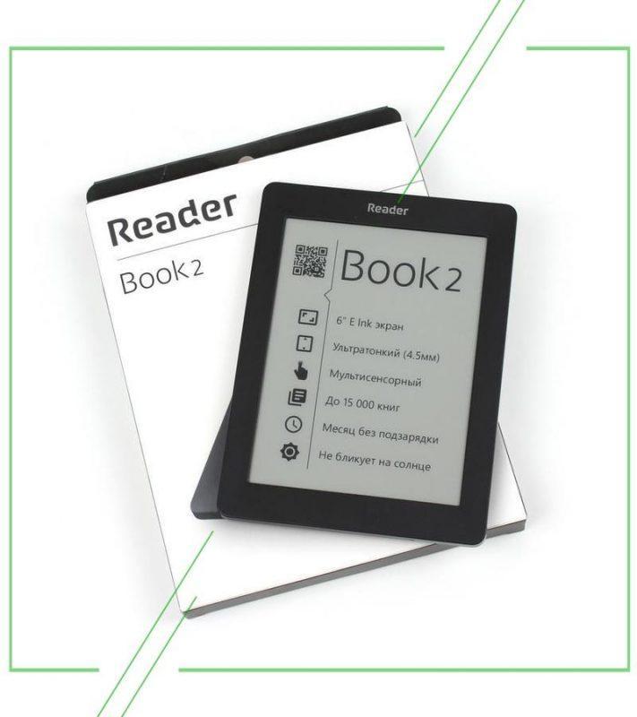 Reader Book 2_result