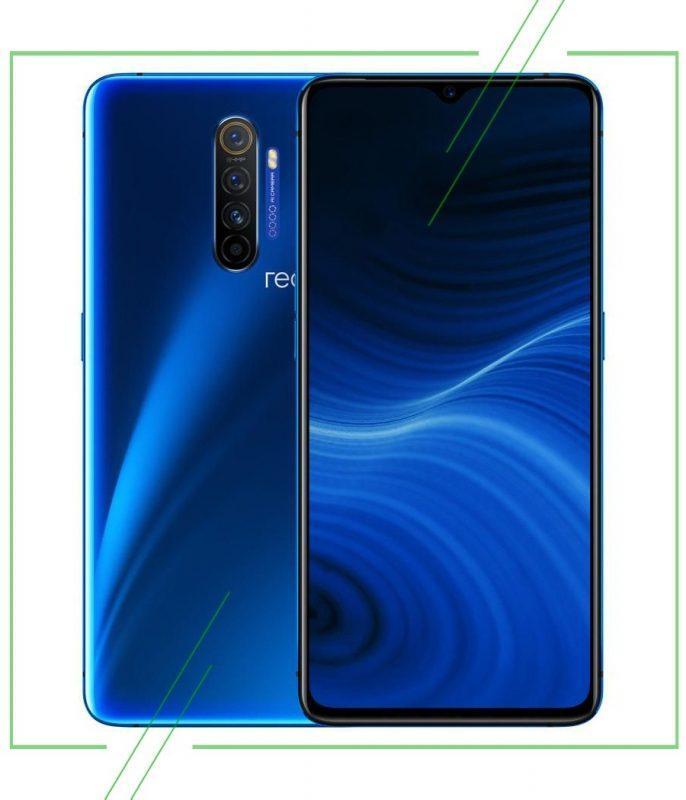 Realme X2 Pro 8 128GB_result