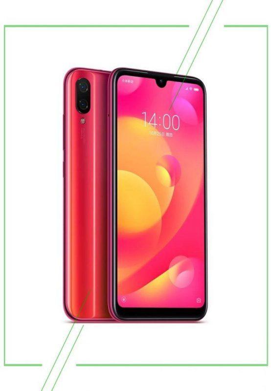 Xiaomi Mi Play_result