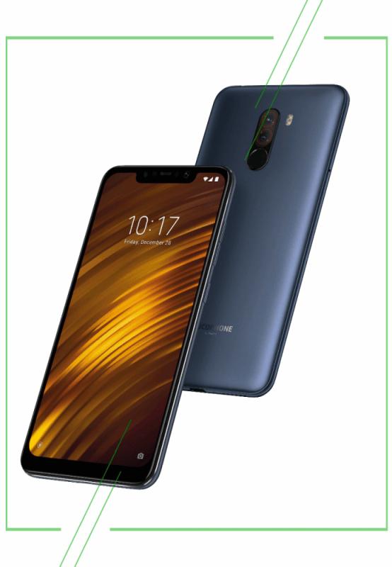 Xiaomi Pocophone F1_result