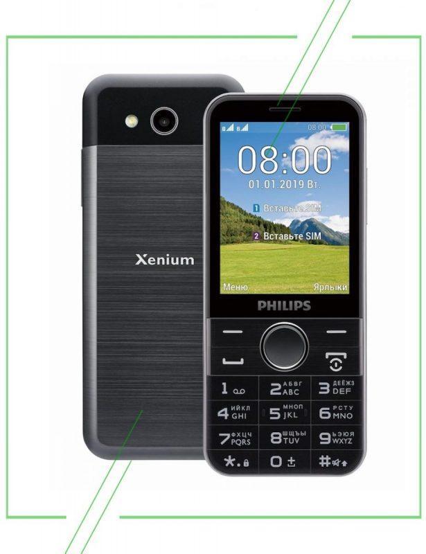 Philips Xenium E580_result