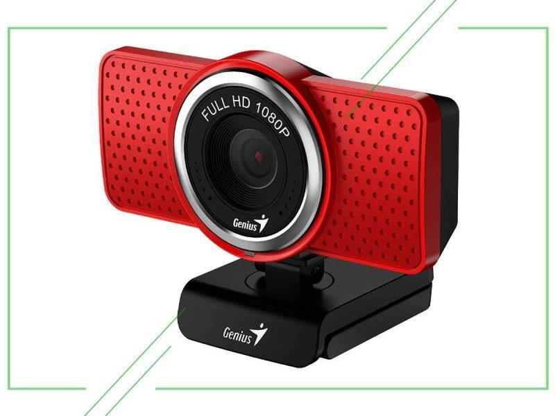 Genius Web Cam E-CAM 8000_result