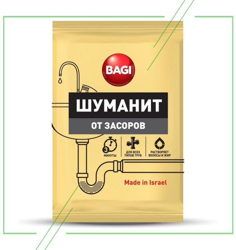 BAGI ШУМАНИТ_result