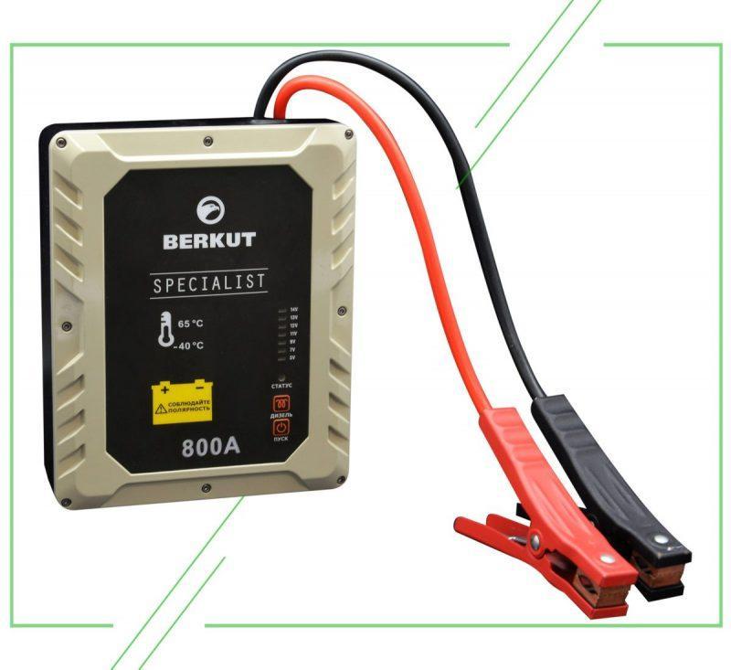 BERKUT Specialist JSC-800C_result