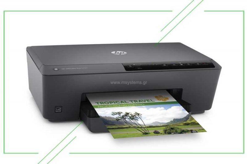 HP Officejet Pro 6230 ePrinter_result