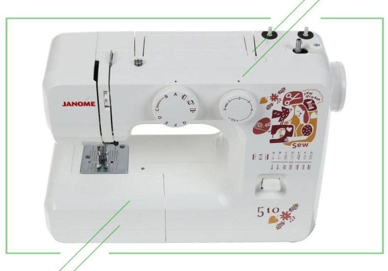 Janome Sew Dream 510_result