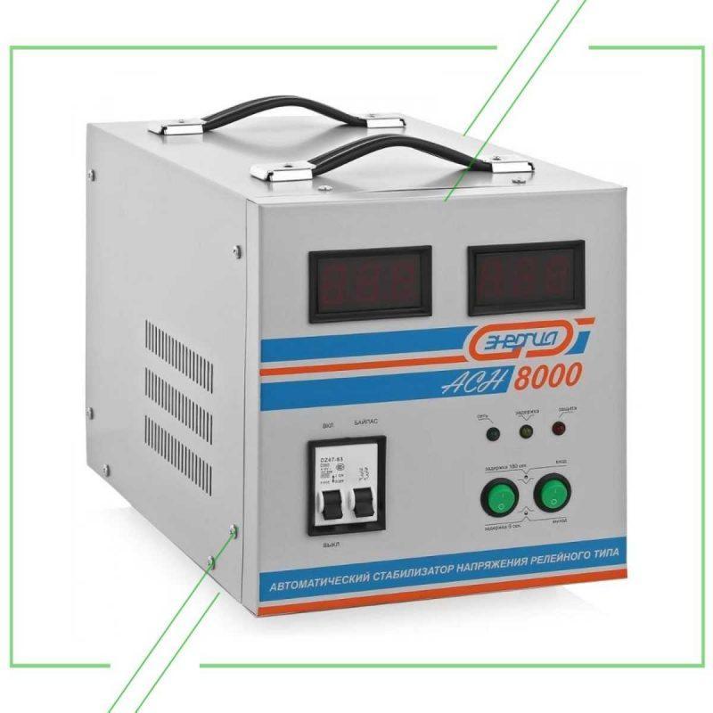 Энергия АСН-8000_result