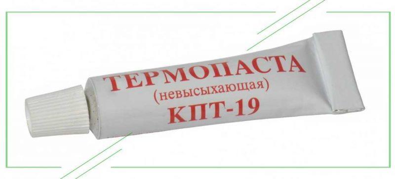 КПТ-19_result