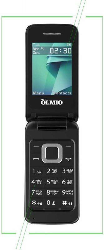 OLMIO F18_result