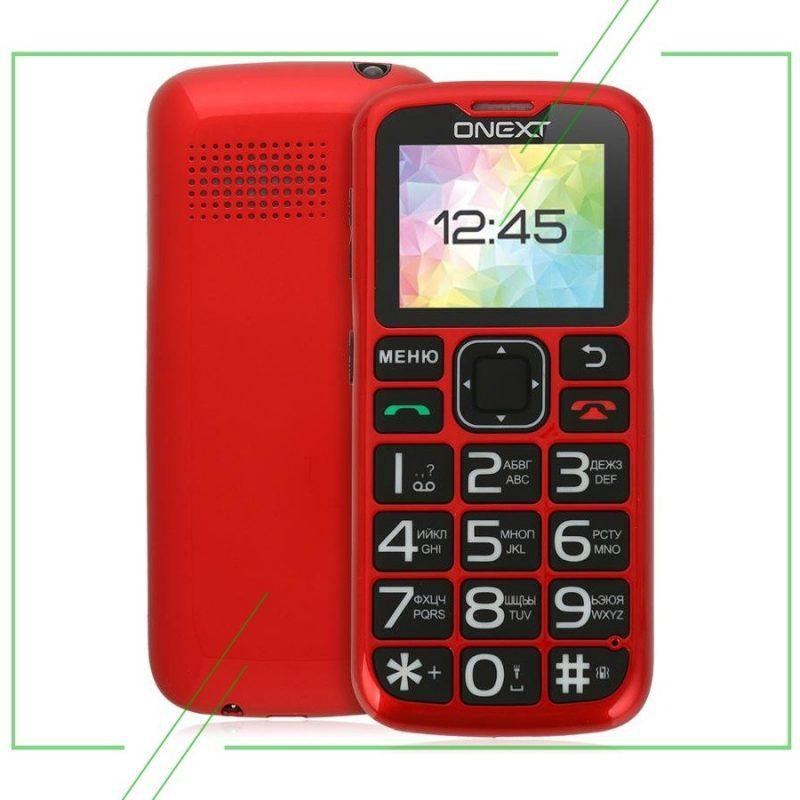 ONEXT Care-Phone 5_result