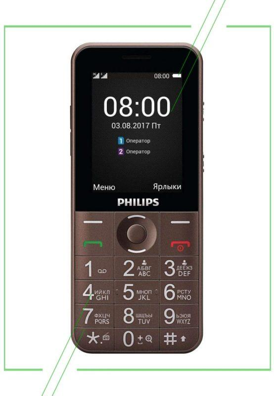 Philips Xenium E331_result