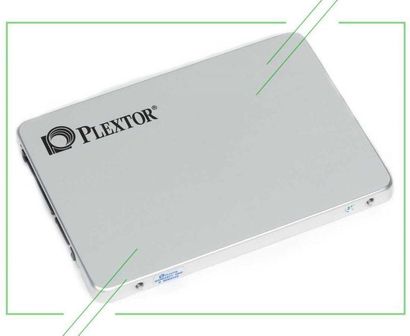 Plextor PX-128M8VC_result