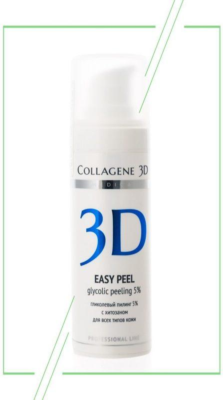 Professional Line 3D Easy peel Medical Collagene 3D_result
