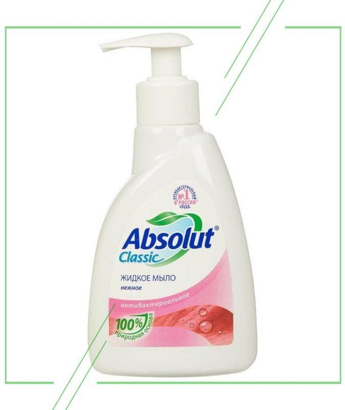 Absolut Classic_result