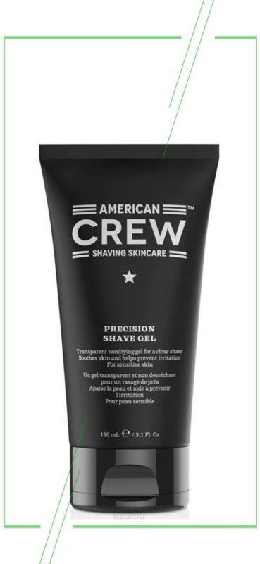 American Crew Precision Shave_result