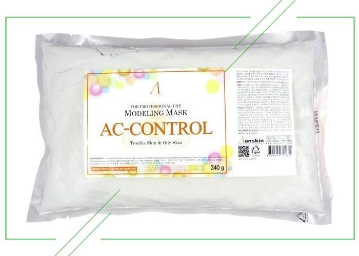 Anskin AC Control Modeling Mask_result