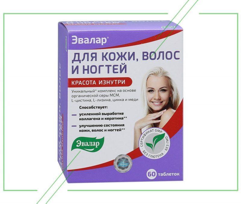 БАД для кожи, волос и ногтей Эвалар_result