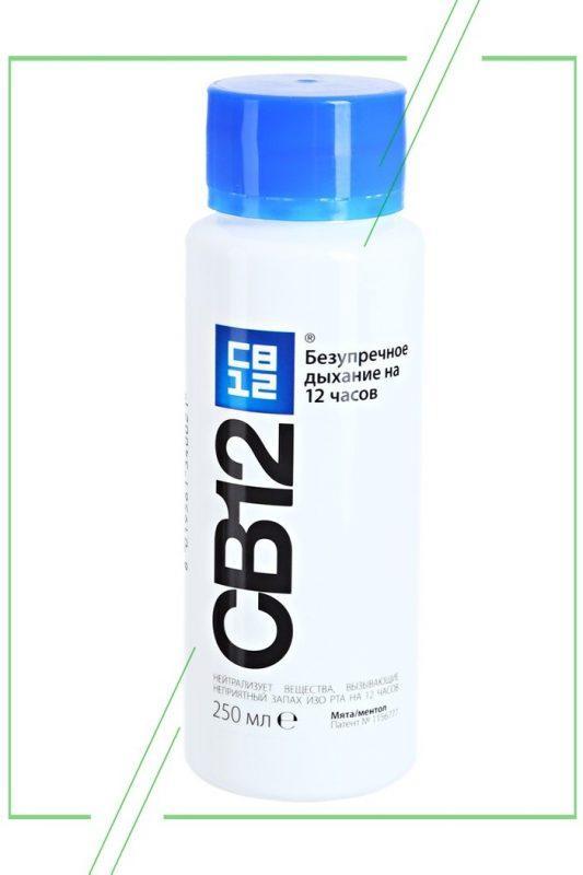 CB12_result