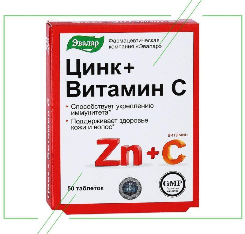 Цинк+витамин С Эвалар_result