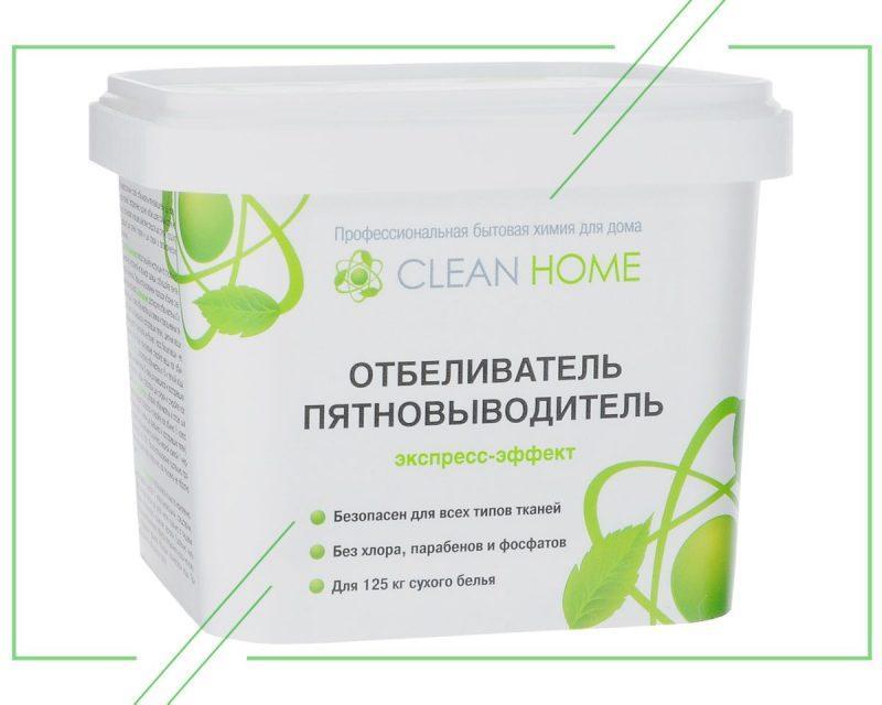 Clean Home Экспресс-эффект_result