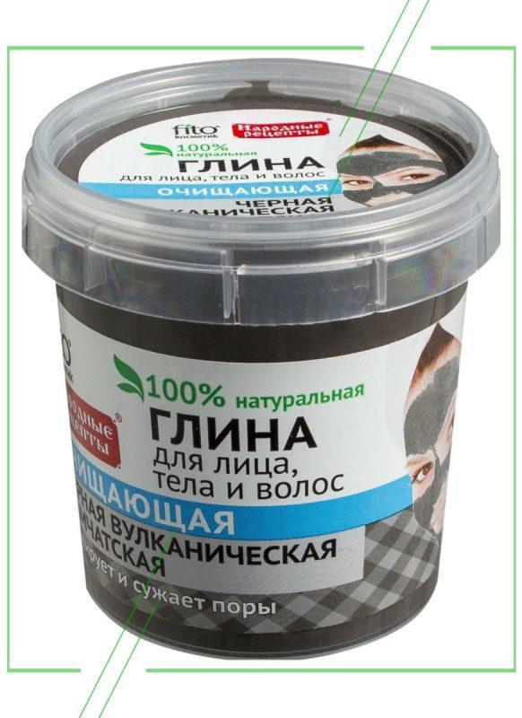 Fito Косметик, Вулканическая черная глина_result