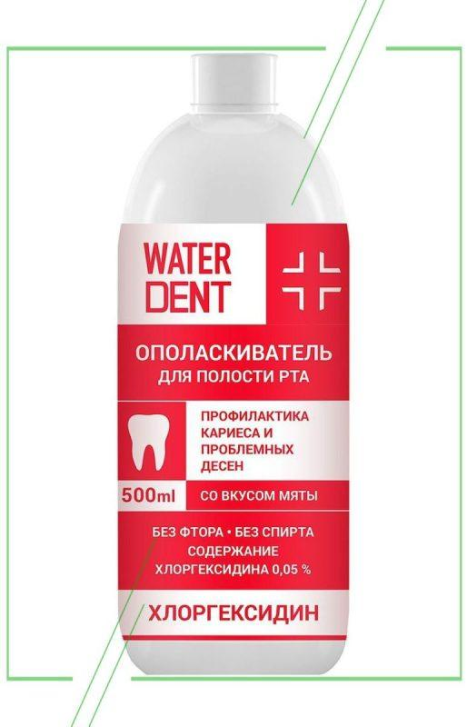 Global White Waterdent хлоргексидин без фтора_result