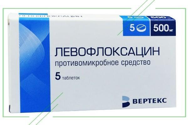 Левофлоксацин_result