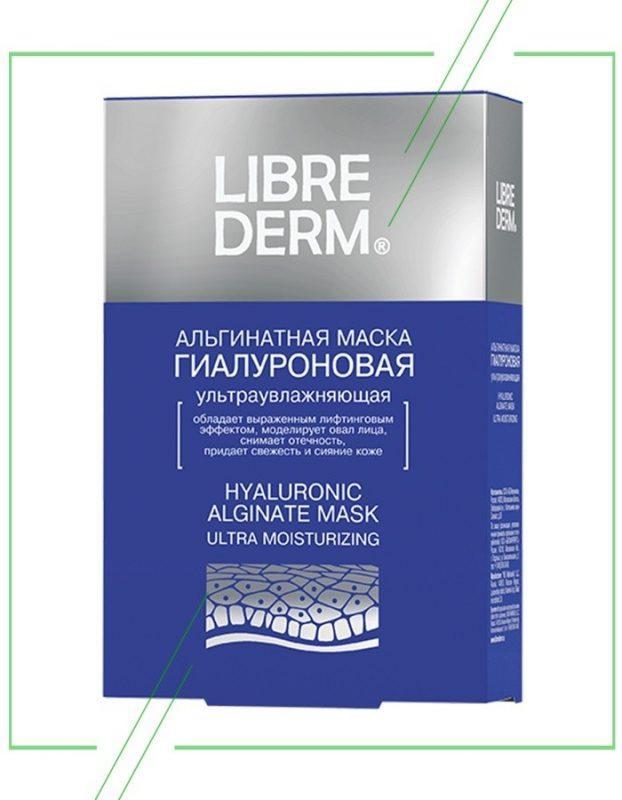 Librederm Гиалуроновая, ультраувлажняющая_result