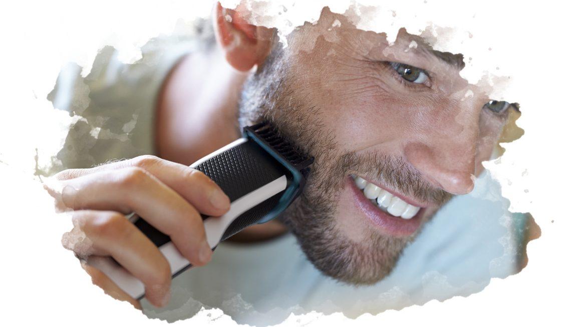 ТОП-7 лучших триммеров для бороды и усов: рейтинг, плюсы и минусы, отзывы, цена