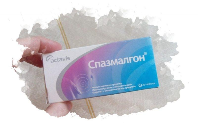 таблетки при заболевании цистит