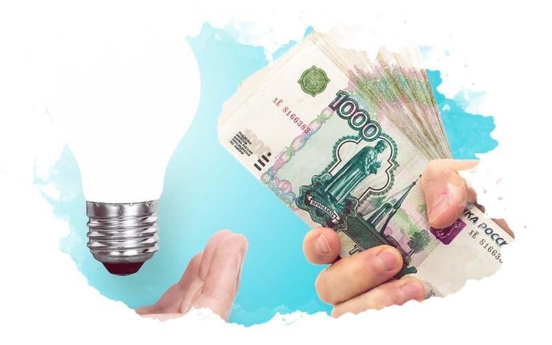 Как сэкономить на электричестве: эффективные методы и полезные советы