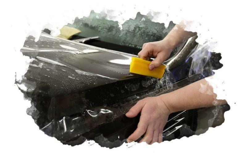 защитные пленочные изделия для авто